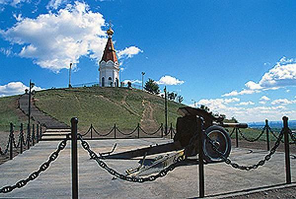 Красноярск 1.ppt.  900igr.net.  Караульная гора.