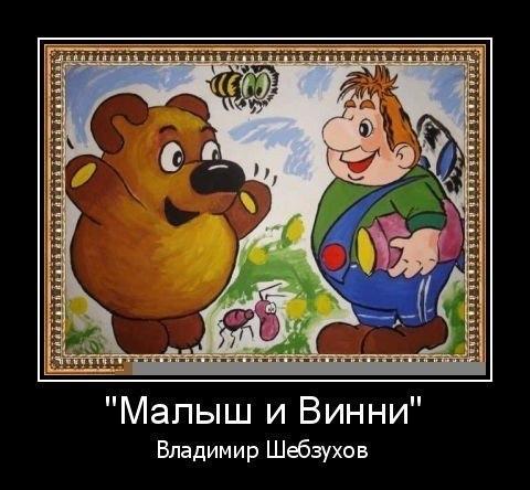 https://www.chitalnya.ru/upload/117/38e2b9a299216ff8079c7a0ba9ea8315.jpg