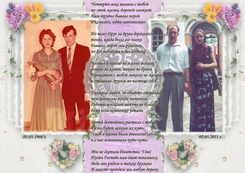Стих про открытку с деньгами вздыхают