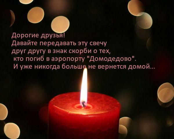 Новый, открытка спасибо за соболезнования мои родные