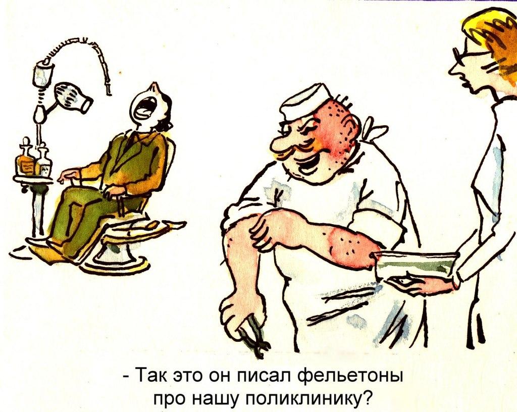 прикол к 1 апреля картинки стоматологу откровенный