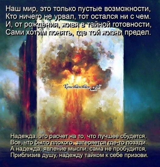 СТРАННЫЙ ПАЦИЕНТ...  фант. рассказ