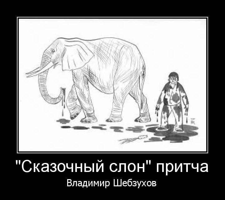 https://www.chitalnya.ru/upload/226/f20613408140d04114ad7c23fc70ceae.jpg