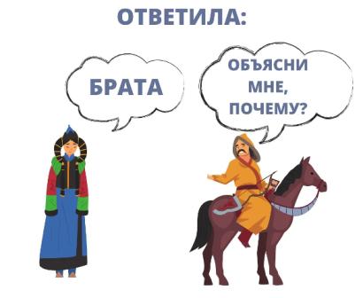 Притчи от Владимира Шебзухова - Страница 22 0cb779e453b3ef01da9e816c8196075e