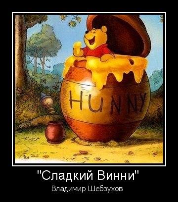 https://www.chitalnya.ru/upload/236/df3a8359714f208a87b9d050491e35e7.jpg