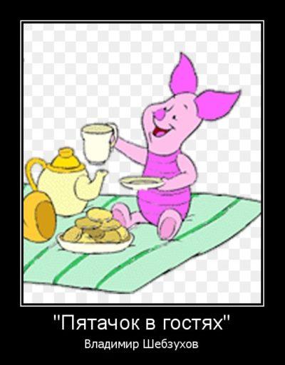 https://www.chitalnya.ru/upload/247/dcbc48ef7039d51c56705ca68473833a.jpg