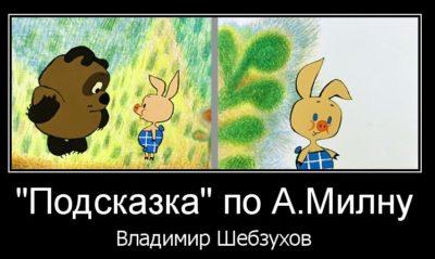 https://www.chitalnya.ru/upload/254/ccbe429d6dd95596a311cd67f0e89dd1.jpg
