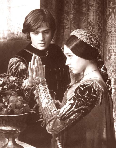 День Ромео и Джульетты.