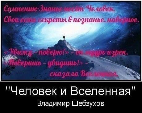 Притчи от Владимира Шебзухова - Страница 21 C9f1f8d53d6c09d36417e49dac0cfd65