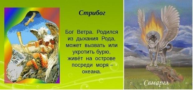 """""""Унесёт Стрибог печаль"""" музыка, аккомпанемент - рояль, исполнение - Vladimir Moryak"""