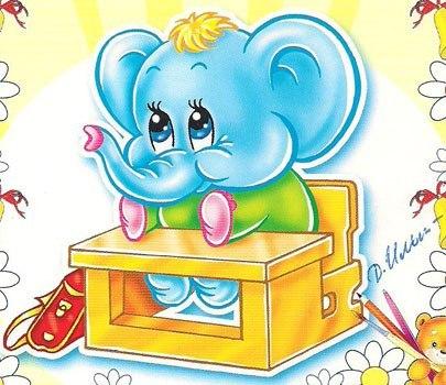 Картинки слоник за столом