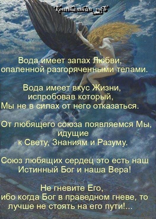 НОЯБРЬ В АФОРИЗМАХ...