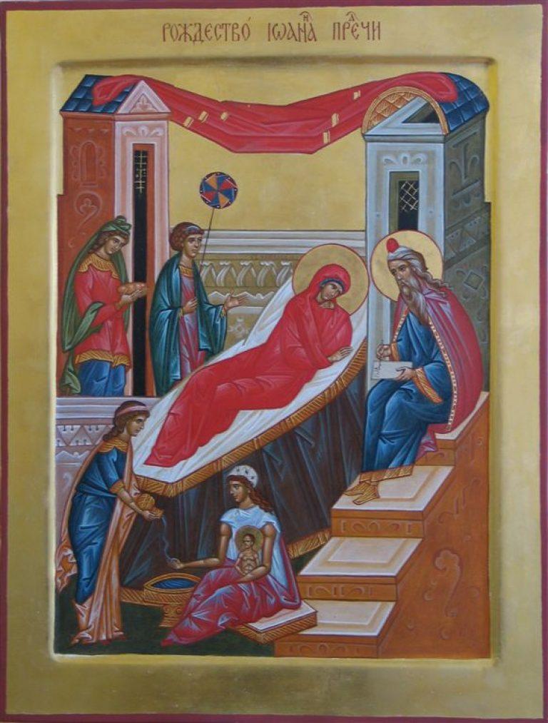 Картинка с праздником рождества иоанна предтечи