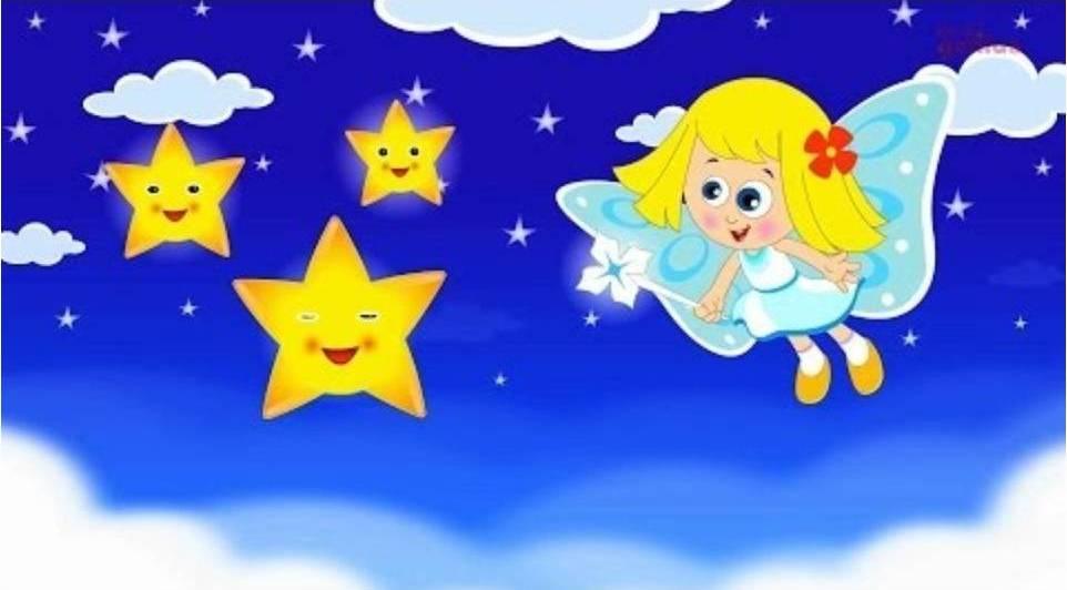 Картинки звездочек для детского сада