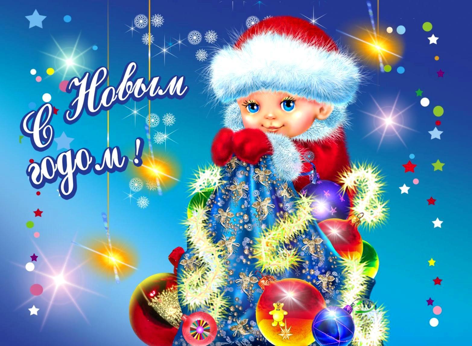 пожелание с новым годом детям молитвы услышаны