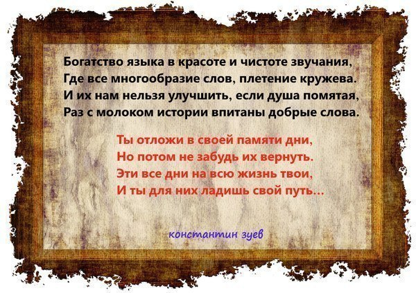 С НОВОЙ ВОЛНОЙ...