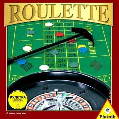 Шуточные стихи про азартные игры игровые автоматы атроник играть бесплатно без регистрации