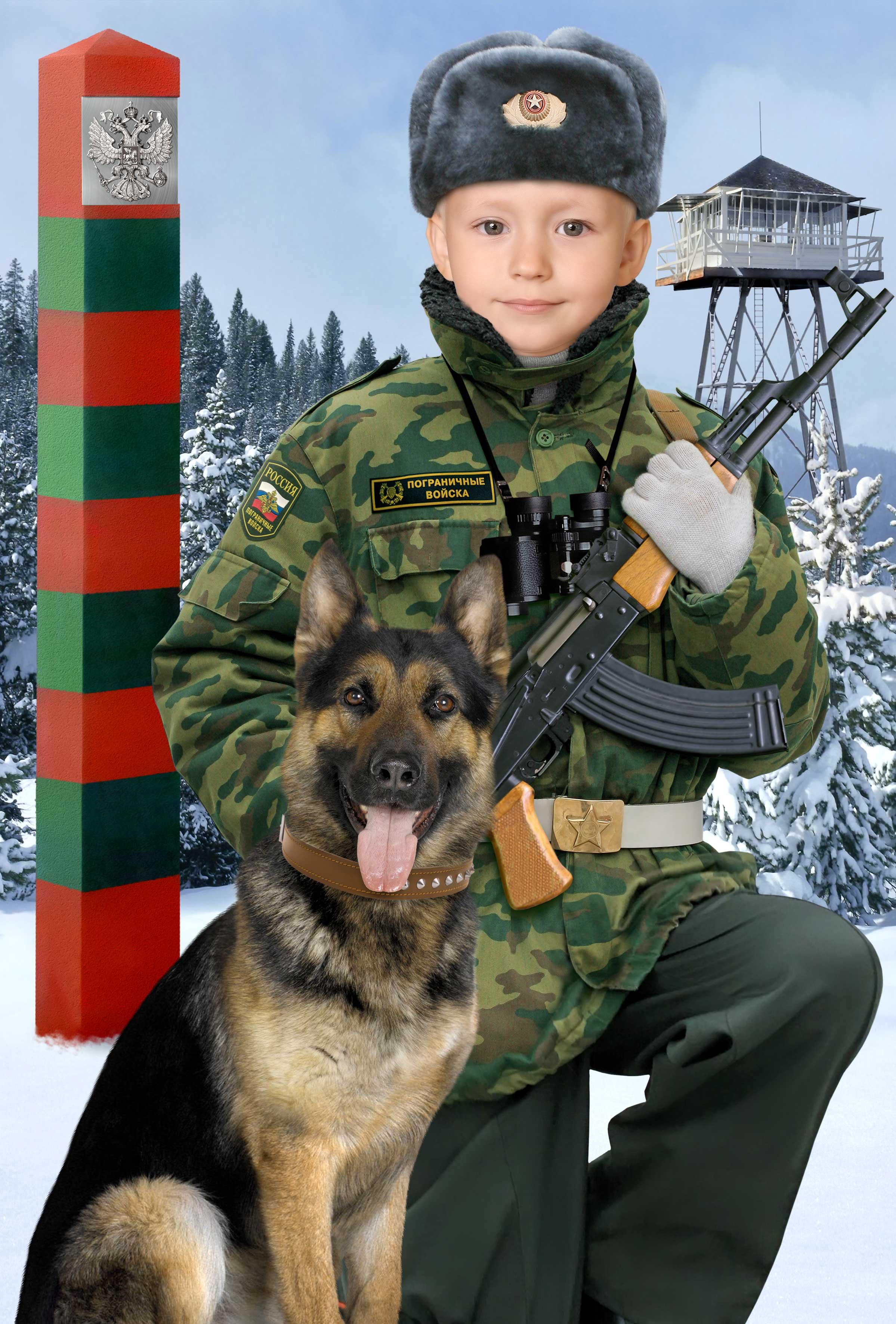 Пограничные войска картинки для детей, новогодней