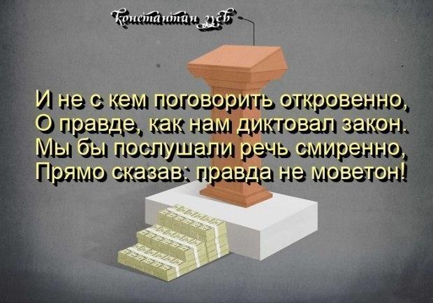 ПОПЫТКА ОТКРОВЕНИЯ...