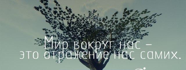 Притчи от Владимира Шебзухова - Страница 22 1285447a3d4dbf00a91cc4bf2ed31b73
