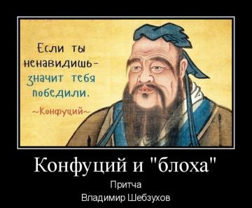 Владимир Шебзухов Притчи  - Страница 53 0e7ec71ad4da2e903b28fdeaa9b2f943