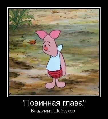 https://www.chitalnya.ru/upload/436/56378c8faf931a56e4d0c9e3d8670cef.jpg