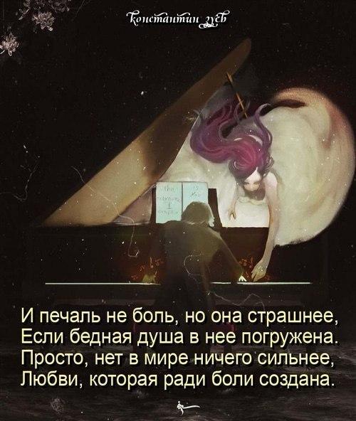 ДЕРЗНИ НАЗЛО ВСЕМУ...