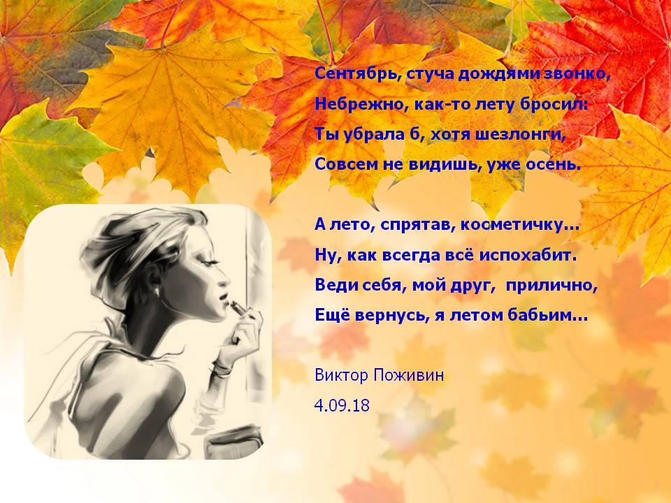 https://www.chitalnya.ru/upload/464/8977ac75ae6fd0ef896537bcebf86f21.jpg