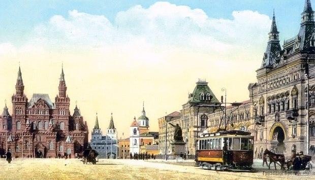 В трамвае по старой Москве с К.Паустовским...
