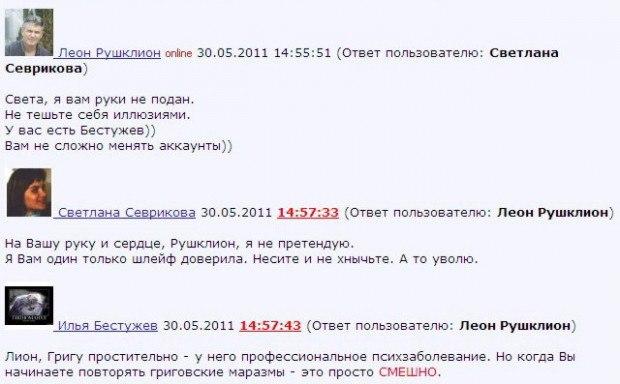 http://www.chitalnya.ru/upload/474/8296966264024377.jpg