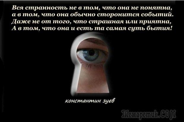НЕ ЗАНИМАЙСЯ ЕРУНДОЙ...