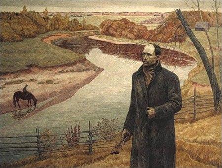 ПОСВЯЩЕНИЕ ДРУГУ Стихи Николая Рубцова