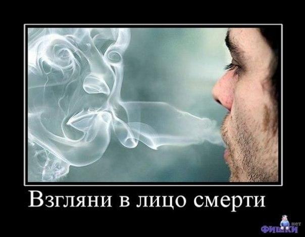 я не курил: