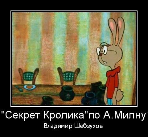 https://www.chitalnya.ru/upload/545/26519f344743a1f8d7bbfd6b78337ecc.jpg