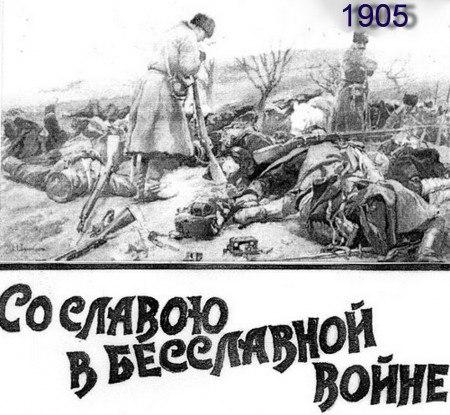 О Русских солдатах.