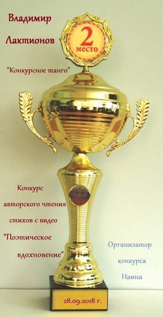 молдовы поздравления с 3 местом в соревнованиях открытки этом спорте очень