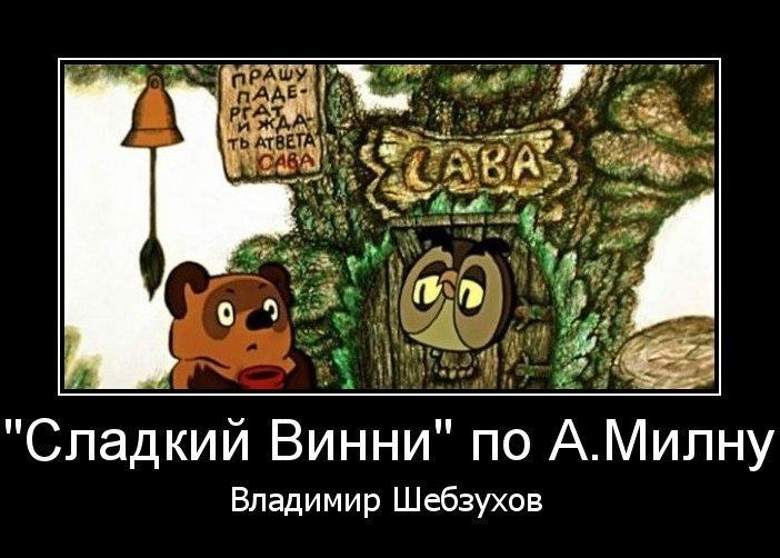 https://www.chitalnya.ru/upload/585/5b9ad36c8ae7b4a8eda60cda18a105f1.jpg