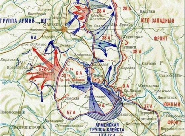 ХАРЬКОВСКАЯ трагедия 1942го