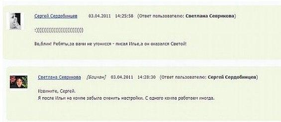 http://www.chitalnya.ru/upload/590/124690704979002.jpg