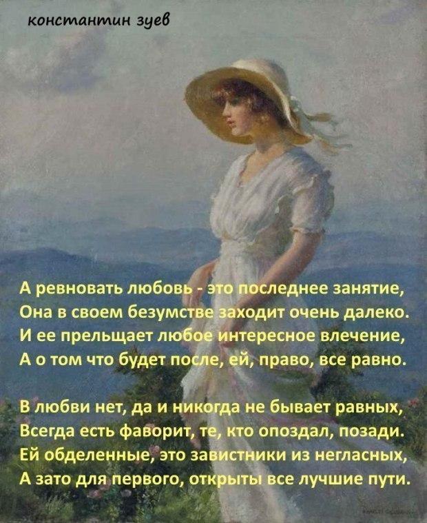 ЛЮБЯ, НЕ БОЙСЯ НИЧЕГО...  романс