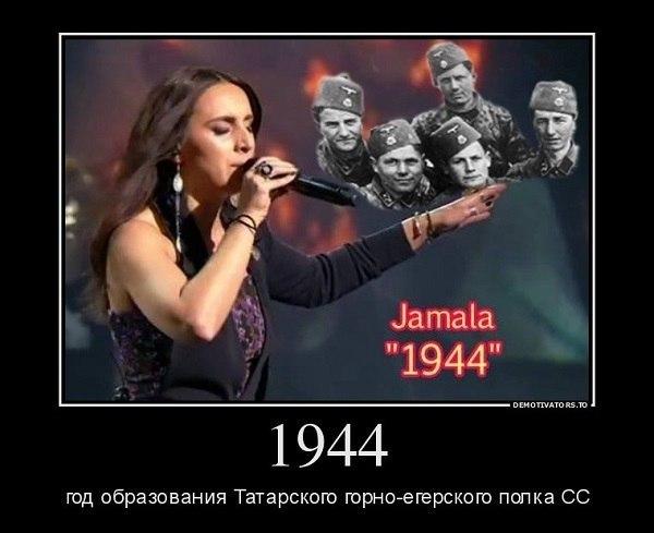 Картинки по запросу крымские татары забыли сталина