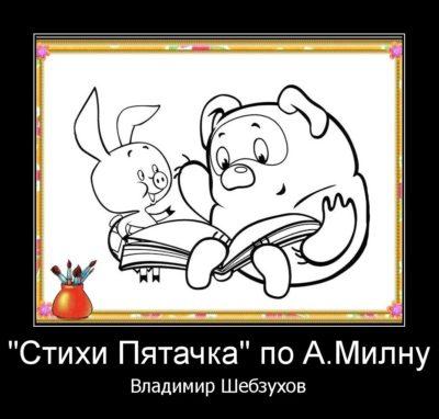https://www.chitalnya.ru/upload/613/8239c4ca555575c508764a36d972a1d6.jpg