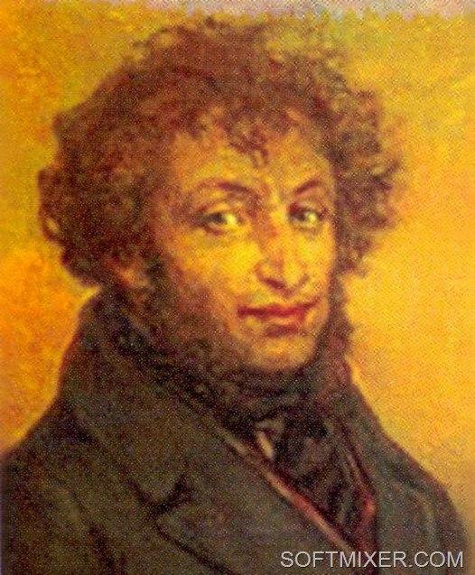 исполнителей пушкин фото настоящее еще беспокоит высокая