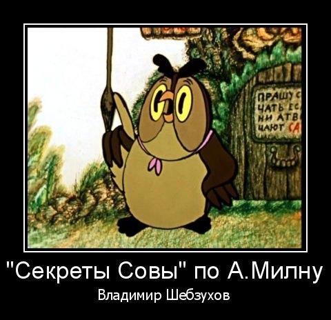 https://www.chitalnya.ru/upload/633/94bffe76e6c02abcb6657d2fd9b3ee02.jpg