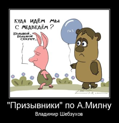 https://www.chitalnya.ru/upload/646/97475a510cfe7a2596e0615a9ef54ca2.jpg