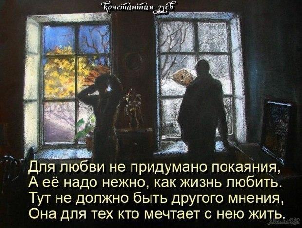 НАДО ПРОСТО ВЕРИТЬ... романс