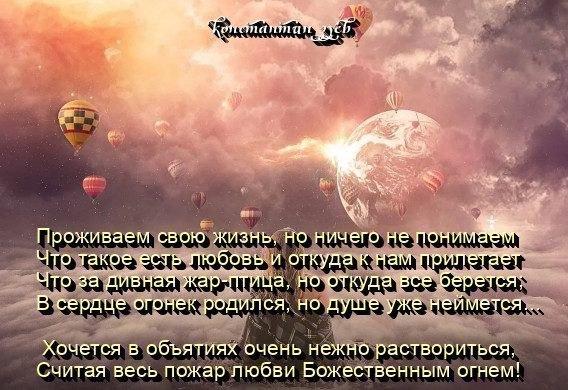 ВСЕГДА ДУМАЙ НАПЕРЕД...