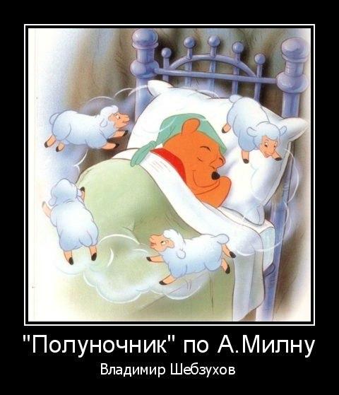 https://www.chitalnya.ru/upload/698/0b6eb9c08e030e2ac333d5718bb31525.jpg