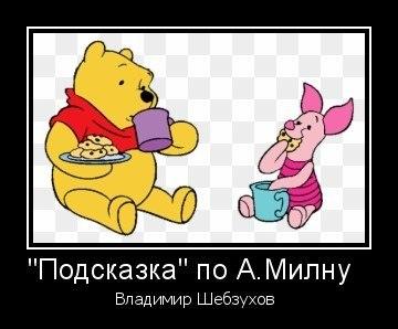https://www.chitalnya.ru/upload/717/40def0aff54eee2024a6954aebec838d.jpg
