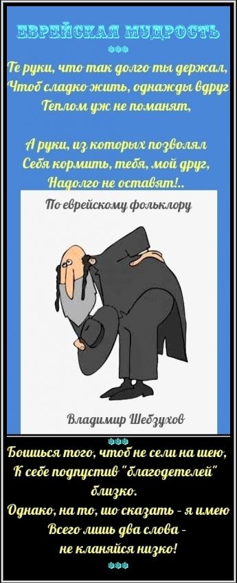 Притчи от Владимира Шебзухова - Страница 22 D4884c7c4b65a07fa2389ff9363deab4